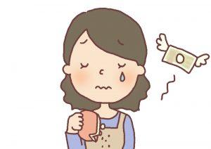 姫路で離婚・婚姻費用のご相談
